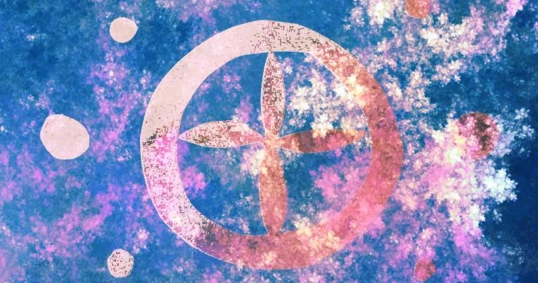 The Loving Symbol